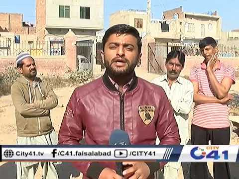Reporting Asad City41 Park issue