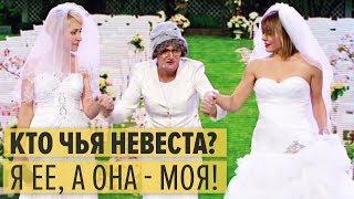 Однополый брак в Украине: ЧТО ПОШЛО НЕ ТАК? — Дизель Шоу ЛУЧШЕЕ | ЮМОР ICTV