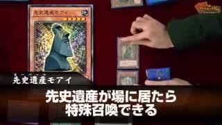 遊戯王スペシャル対戦動画・カラーボトル大川さんと対戦・後編 thumbnail