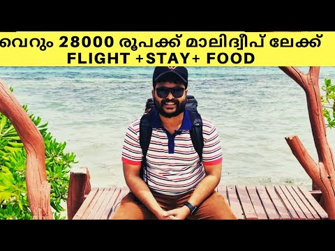 EP 10 :HOW MUCH MONEY I SPENT IN MALDIVES | IS MALDIVES EXPENSIVE ? I CAN HELP
