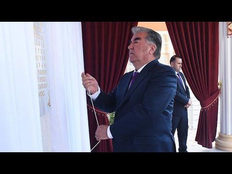Рахмон открыл новое здание по борьбе с коррупцией