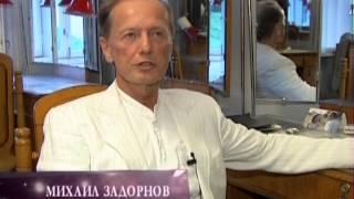 Тамара Гвердцители, Михаил Задорнов - Звезды и политика - Звездная жизнь
