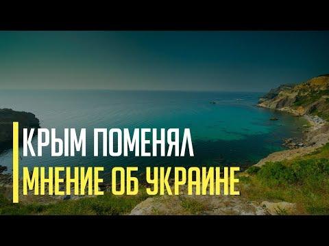 Срочно! В Крыму кардинально поменялось мнение о паспортах Украины. Реакция крымчан об Украине