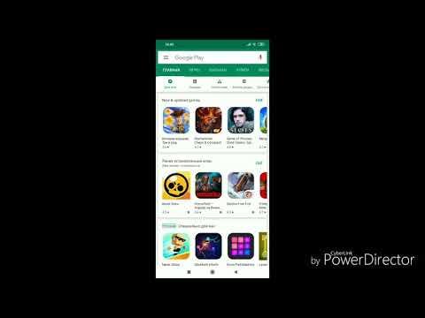 Как скачать приложение которое недоступно в вашей стране Fostborn