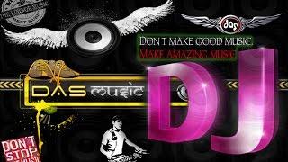 Ekkado Putti DJ Remix