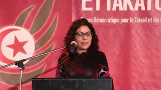 Ines Chaalala: Centrale al programma Ettakatol, l