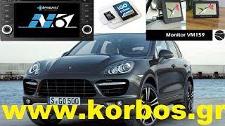 Porsche Cayenne with Dynavin N6-PC + Monitor Phonocar Vm-159 + Tv Tuner www.korbos.gr