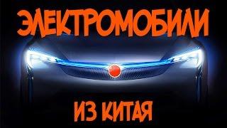 видео Электромобили, электроавтомобили