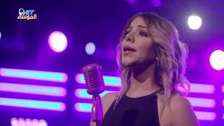 الأغنية التي فازت بها داليا سعيد في الحلقة الثانية من #هت_الموسم