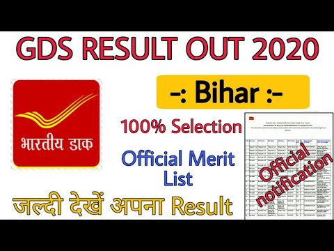 indiapost.gov.in bihar