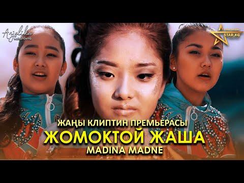 Madina Madne - Жомоктой жаша / Жаңы клип 2020