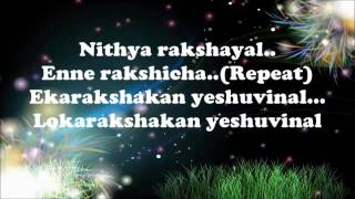 nithya snehathal Karaoke with lyrics