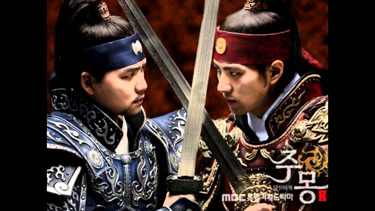 Jumong - YouTube