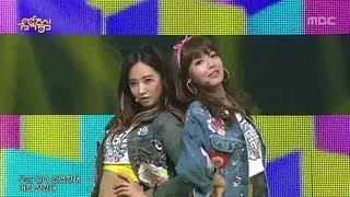 Gambar cover Girls' Generation - I Got A Boy, 소녀시대 - 아이 갓 어 보이, Music Core 20130126