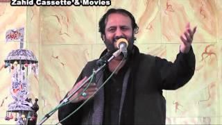 zakir saqlain ghallu bab-ul-hussain DG khan shadat bibi sughra AS 2013
