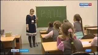 Студентка Петрозаводского педколледжа  участвует в конкурсе