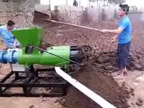 Cow Dung Dewatering Machine Youtube