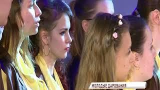 В Ярославле стартовала научная конференция школьников