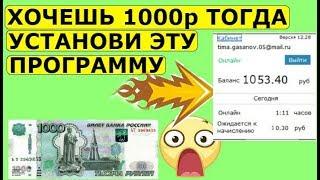 MXRevShare  0,50+ долларов за клики, или  заработок без вложений