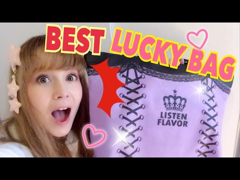 BEST JAPANESE LUCKY BAG 2018! FASHION LUCKY BAG BARGAIN by LISTEN FLAVOR