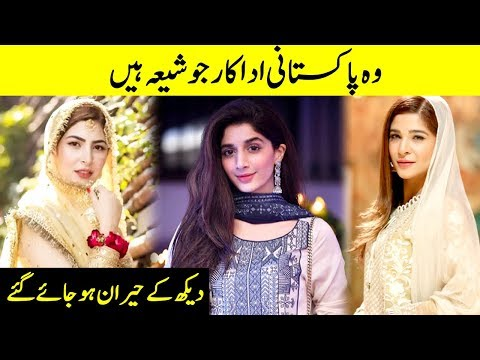 Pakistani Shia Celebrities | Shia Actor And Actress | Shia Actor In Pakistan | Desi Tv