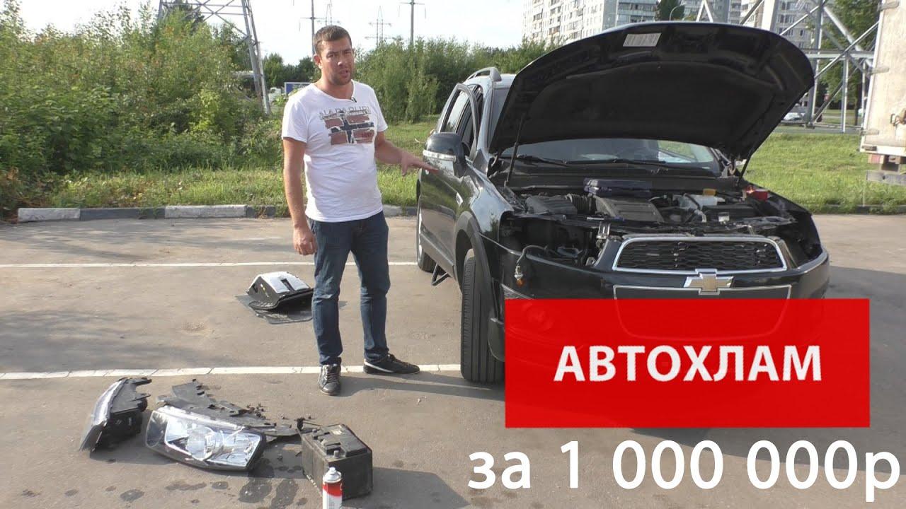 Ниссан Кашкай 2 0 в СПб Прошивка - YouTube