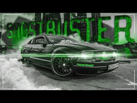Строим машину для GhostBuster | Ford Mustang за 500 тысяч #1