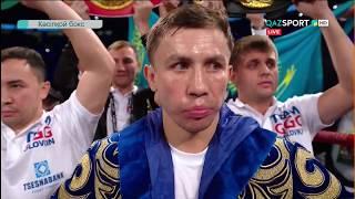 Геннадий Головкин vs. Сауль Альварес / KazSport HD [16.07.2017, 720p 50 fps, H.264, RU+KAZ, HDTVRip]