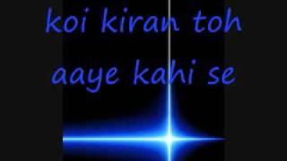 naraaz savera hai with lyrics
