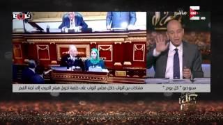 كل يوم – حلقة الأحد 26 مارس 2017 .. الحلقة الكاملة