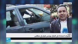 مظاهرات احتجاجا على اغتيال مهندس الطيران محمد الزواري في صفاقس