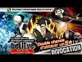 watch he video of INVOCATION BLEACH BRAVE SOULS || The Lost Agent: beLIEve [FR]