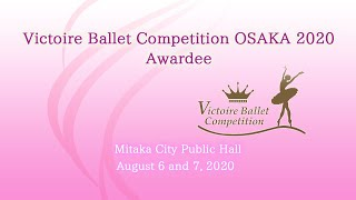 OSAKA2020-Victoire Ballet Competition Digest movie