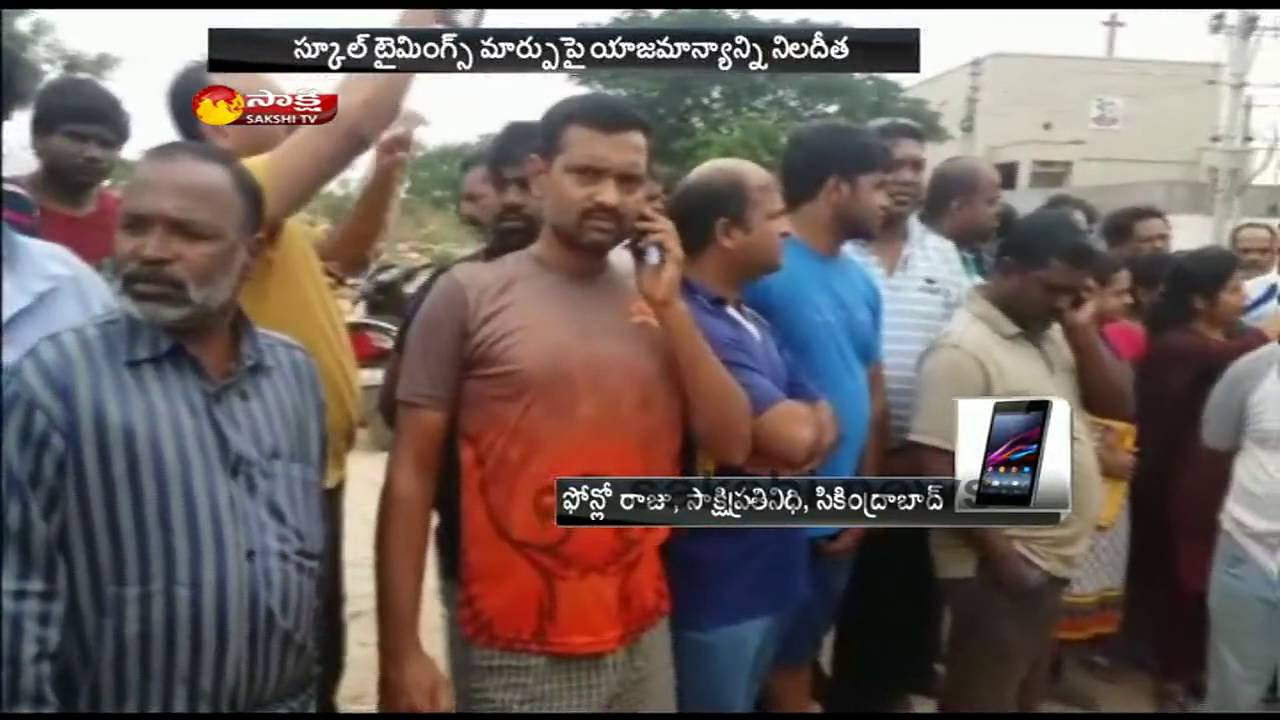 Parents Protest at St  Andrews School || Secunderabad