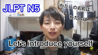 【N5】自己紹介/Introducing myself with N5 leטel Japanese