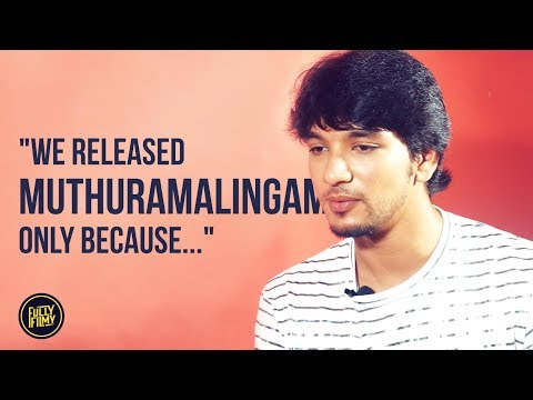 """""""We released Muthuramalingam only because..."""" 