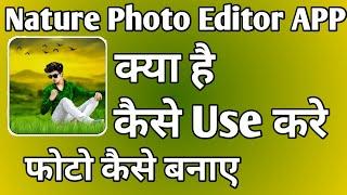 Nature Photo Editor App Kaise Use Kare ।।nature photo editor kaise chalaye।। Nature Photo Editor App screenshot 2