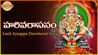 lord-ayyappa-devotional-songs-harivarasanam-telugu-song-devotional-tv