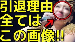 安室奈美恵の驚愕の引退理由とは!? 本当の真実はこの画像の主が反面教師の嵐...【CRAZYエンタメNEWS】 thumbnail