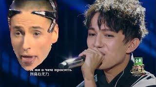 Alu Russe VITAS ОПЕРА №2 PITCH REMIX The best voice in the world. Dimash Kudaibergenov