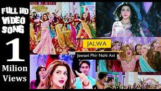 Jalwa Full Video Song   Jawani Phir Nahi Ani   Sana Zulfiqar & Sahir Ali Bagga