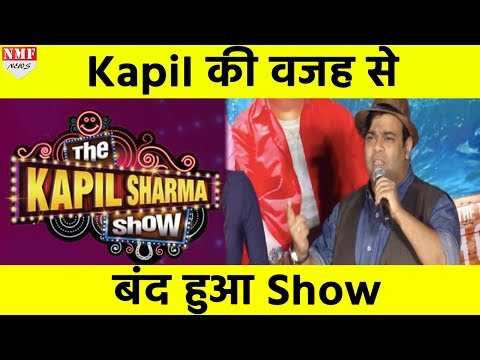 Kiku Sharda ने बताया आखिर क्यों बंद हुआ 'The Kapil Sharma '