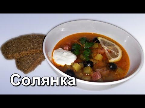 перетертые супы рецепты
