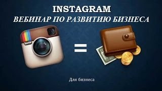 Работа в Орифлейм в интернете через Instagram - Как работать в Орифлейм