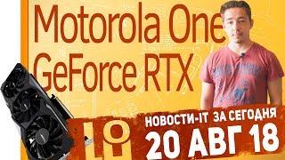 Новости IT. NVIDIA GeForce RTX 2080 Ti, Motorola One, Samsung, Google Pixel 3 XL