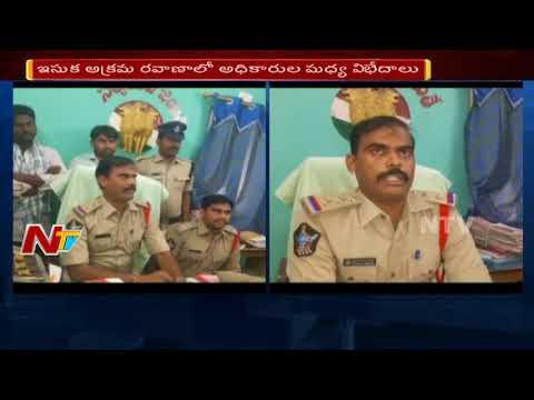 Police Files Case on Jaggayyapet Tahsildar over Illegal Sand Mining Case    NTV