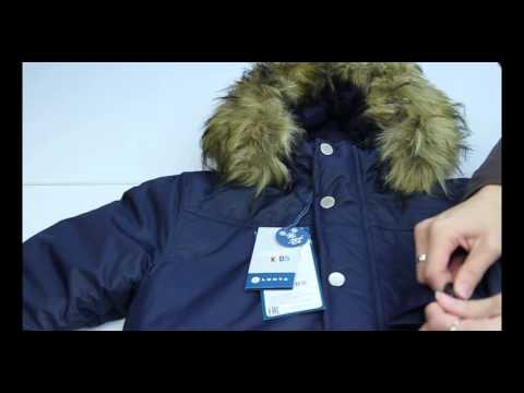 Luhta, Куртка с мехом Saska арт. 4 34085 454LV