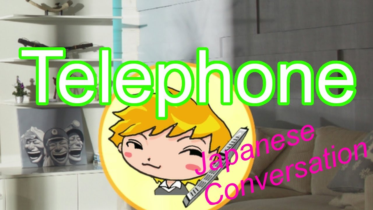 Answering Machine Japanese Conversation Lesson Youtube