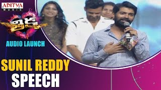 Download Hindi Video Songs - Sunil Reddy Speech @ Thikka Audio Launch || Sai Dharam Tej, Larissa Bonesi, Mannara || S.Thaman