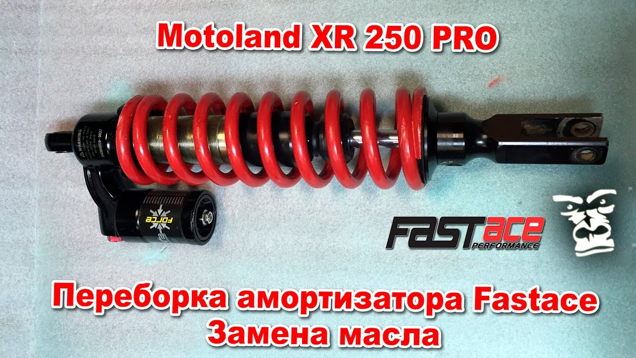 Замена масла в амортизаторе Fastace BTC5IRC (Motoland, Kayo, Irbis, Racer)